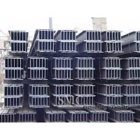 Wholesale Mill Steel H Beam ASTM A36 Carbon Hot Rolled Prime Structural Steel H Beam from china suppliers
