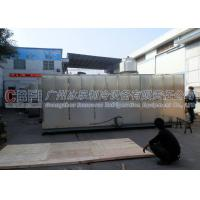 Quality ISO Approval Large Ice Cube Machine With Stainless Steel Ice Bin / Dry Filter Coil for sale