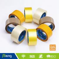 Wholesale Factory Sell Directly 48mm Yellowish BOPP Adhesive Packing Tape for Carton Sealing from china suppliers