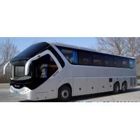 Wholesale long distance City Service Bus With Leaf Spring Suspension 65 Seats from china suppliers