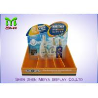Wholesale Supermarket eye catching advertising cardboard makeup counter display ,suncream counter display from china suppliers