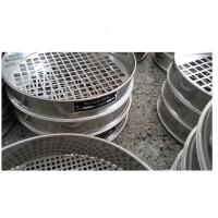 Buy cheap woven wire sieve from wholesalers