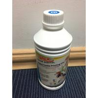 Buy cheap Environmentally friendly Digital Printing Waterbased Pigment Ink for Textiles from wholesalers