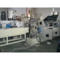 China PET Pelletizing Production Line on sale