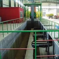 Buy cheap Bb Fertilizer Automatic Mix and Packing Line from wholesalers