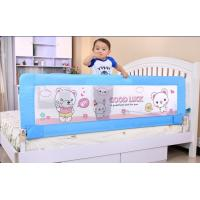 Wholesale Popular One Button Foldable New Baby Bed Rails, With Strengthen Plastic Frame from china suppliers