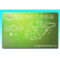 Wholesale Impinj Monza3 electronic tags Inlay cards / UHF 6C electronic tags Inlay cards from china suppliers