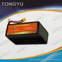 Wholesale 20C UAV LiPo 18.5V 16Ah Rechargeable RC Battery Pack from china suppliers