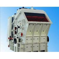Wholesale PF Series Impact Crusher from china suppliers