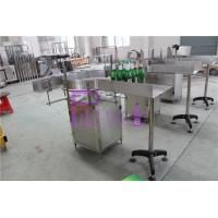 Wholesale Semi Automatic Glass Bottle Sorting Machine Rotary Type For Water Production Line from china suppliers