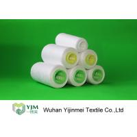 Wholesale High Tenacity Knotless 60/3 Spun Polyester Yarn Z Twist Yarn from china suppliers