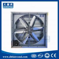 Wholesale DHF Belt type 350mm exhaust fan/ blower fan/ ventilation fan motor bottom from china suppliers