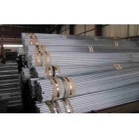 Wholesale black carbon steel Seamless Heat Exchanger Tubes SA179 SA192 With 6M Length from china suppliers