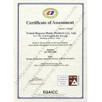 YANTAI BAGEASE PLASTIC PRODUCTS CO.,LTD. Certifications