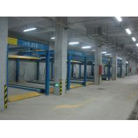 Wholesale QDMY-P2  Basement Parking Lot Design Underground Doulbe Car Parking System from china suppliers