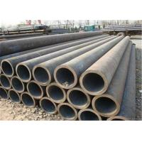 Wholesale ASTM A252 SMLS Technique Metal Steel Pipe Galvanized Mild Steel Seamless Tube from china suppliers