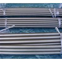 Wholesale Inconel 713C Round Bar from china suppliers
