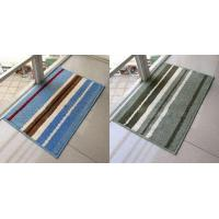 China Suited for Any Bathroom Mat,Fashion Design Carpet,Rug on sale