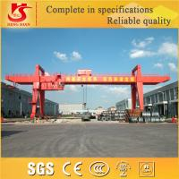 Wholesale Warranty 2 years MG model double girder gantry crane from china suppliers