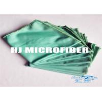 Wholesale Customized Lint Free Microfiber Cleaning Rags For Cleaning Jewelry from china suppliers