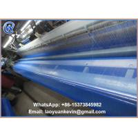 Wholesale Hot Selling 16 X 16 Eyes 3ftx30yard Screen Nylon Seafood Drying Net from china suppliers