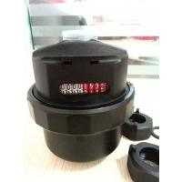 Wholesale DN15 Domestic Rotary Piston Volumetric Water Meter For Cold Water Plastic Body from china suppliers