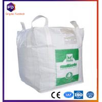 Wholesale fibc bag 300kg-2000kg , ton bag coated woven polypropylene bags fibc for animal feed from china suppliers