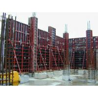 Wholesale steel frame formwork for column,wall from china suppliers