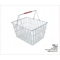 Wholesale Durable Mesh Handing Metal Shopping Basket With Double Handles 400x300x220mm from china suppliers