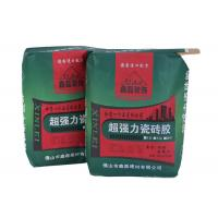 Wholesale Multiwall Kraft Paper Sacks / Block Bottom Valve Bag For Tile Adhesive from china suppliers