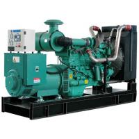 Wholesale Cummins diesel generator GF-200A from china suppliers