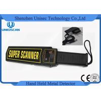 Quality Popular Security Wand Metal Detector Hand Held In Schools With Optional Charger for sale