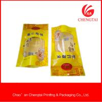 Wholesale Food grade customized colored three side seal bag for different size from china suppliers