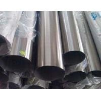 Wholesale 316 / 316L / 316Ti Round Stainless Steel Welded Pipe , Thick Wall SS Tubes from china suppliers