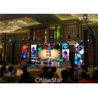 Wholesale Full Color Slim Stage Background HD LED Display Screen , P4.81 Indoor LED Stage Screen from china suppliers