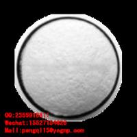 Wholesale CAS 2446-23-3 Anti Estrogen Steroids Oral Turinabol 4- Chlorodehydromethyltestosterone from china suppliers