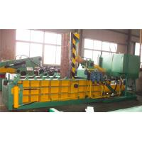 Wholesale Forward - out Hydraulic Baling Press Scrap Baler Machine 380V 4 - 40 Tons Per Shift YR81Q-200 from china suppliers