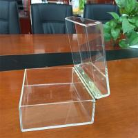 Wholesale custom high clear acrylic cube storage boxes from china suppliers
