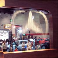 Wholesale The digital water curtain from china suppliers