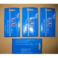 Wholesale Middle Sealed Plastic Bag Disposable Wet Wipes Packaging , Blue / Green from china suppliers