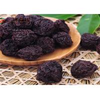Wholesale Sour Natural Tropical Freeze Dried Fruit Plum No Additives / Preservatives from china suppliers