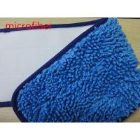 Wholesale Textiles Microfiber Wet Mop Pads Blue Twisting Fabric 13*47cm High Aborbent from china suppliers