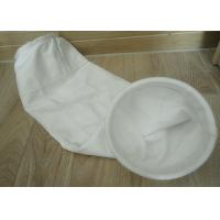 Quality Nonwoven needle punched felt PP PE PTFE filter cloth for coal fired boiler for sale