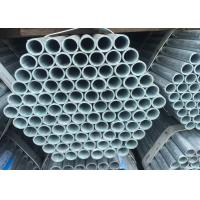 Quality ENS355JR Circle hollow section Seamless Round Metal Tube with Galvanized Surface for sale
