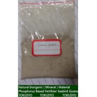 Buy cheap High Phosphorus Organic Guano Fertilizer Seabird Guano For Natural Lawn Fertilizers from wholesalers