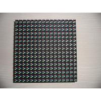 Wholesale High Resolution Led Display Modules from china suppliers