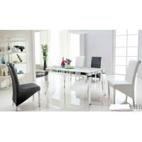 Wholesale mdoern dining set, dining table, glass table, royal dining chairs, #6009 from china suppliers