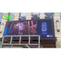 Buy cheap High grade P8 Outdoor Full Color LED Display billboard 1R1G1B IP65 Lightweight from wholesalers
