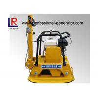 Wholesale Very Low Noise 5HP Gasoline Engine Powered Single Direction Plate Compactor Easy Start from china suppliers