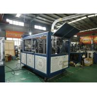 Wholesale Industrial Disposable Paper Coffee Cup Making Machine For Paper Cup Production from china suppliers